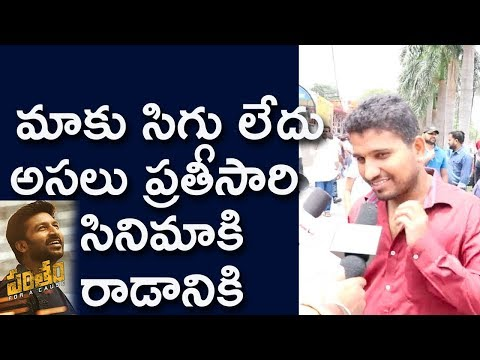 Gopichand Pantham Public Talk | Public Review | Filmy Monk