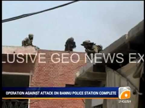 Geo News Summary-Bannu Operation Complete,Pak-India Cricket Ties to Resume