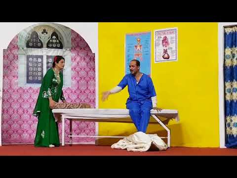 "Punjabi Stage Drama ""MASTANI KURI"" Clip 5 of 6 - New Pakistani Punjabi Stage Drama 2017"