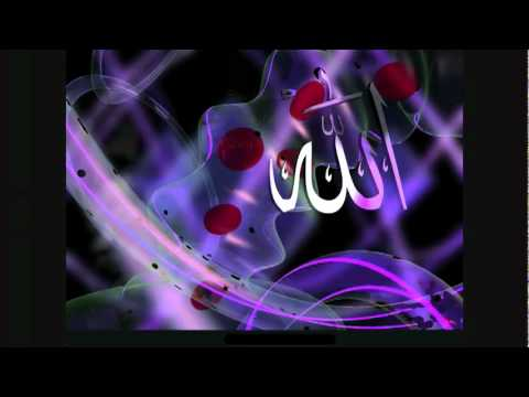 Sami Yusuf - Asma Allah 2009 Hd - Update Text.flv video