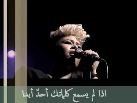 Read All About It - Emeli Sande  مترجمة
