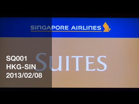 Singapore Airlines SQ001 HKG-SIN First Class Suites Flight Report - 2013/02/08