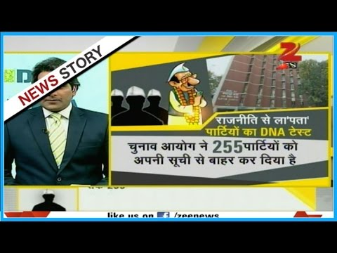 DNA: Analysing Election Commission's decision to delist 255 political parties