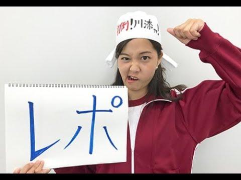 津田理帆の画像 p1_19