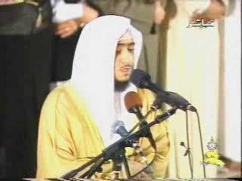 THE BEST FATIHA / fahd alkanderi