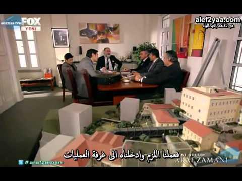 دوام العذاب (التسوية) الحلقه 2 الجزء 7 مترجم araf zamani