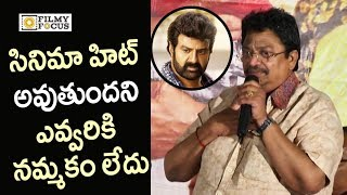 Producer C Kalyan Speech @Jai Simha Movie Team Felicitation