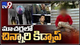 6 years girl kidnap in Guntur district