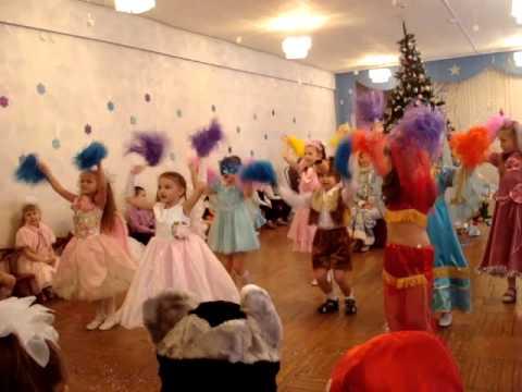 Музыка для танца на новый год для детского сада