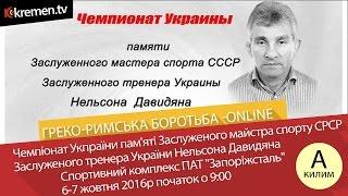 Чемпионат Украины : СПБ Юнайтед
