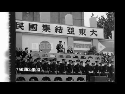 (珍貴片段)1943年在東京舉行的