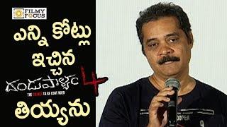 Director Srinivas about Dandupalyam 4 Movie @Dandupalyam 3 Movie Success Meet