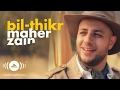 download lagu      Maher Zain - BilThikr | ماهر زين - بالذكر    gratis