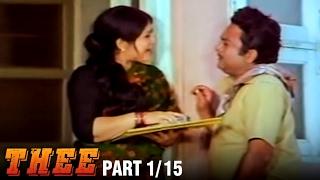 Thee – 1/15 part - Rajnikanth, Sripriya, Sowcar Janaki - Super Hit Action Movie - Tamil Full Movie