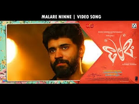 Premam Movie Ringtones