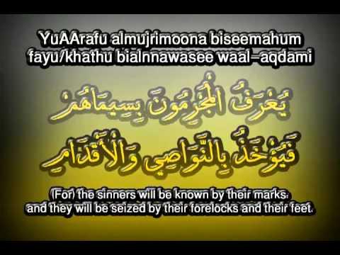 Bacaan Surah Ar-rahman Sangat Mengasyikkan Jiwa video