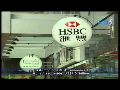 HSBC to pay US$1.92b to settle US laundering probe - 11Dec2012