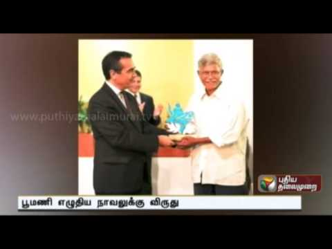 Sahitya Akademi Award 2014 Tamil Wins Sahitya Akademi Award