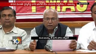 వారిపై అనర్హతవేటు అప్రజాస్వామికం..| Prof. Kancha Ilaiah on Congress MLA's Suspension
