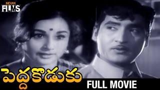 Pedda Koduku Telugu Full Movie | Sobhan Babu | Kanchana | Varalakshmi | Indian Films
