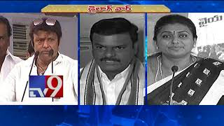 Balakrishna comments || BJP MLC Madhav and YCP Roja react || AP Special Status