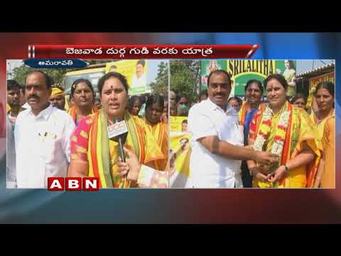 TDP women Leaders Padayatra in Amaravati | face to face | ABN Telugu