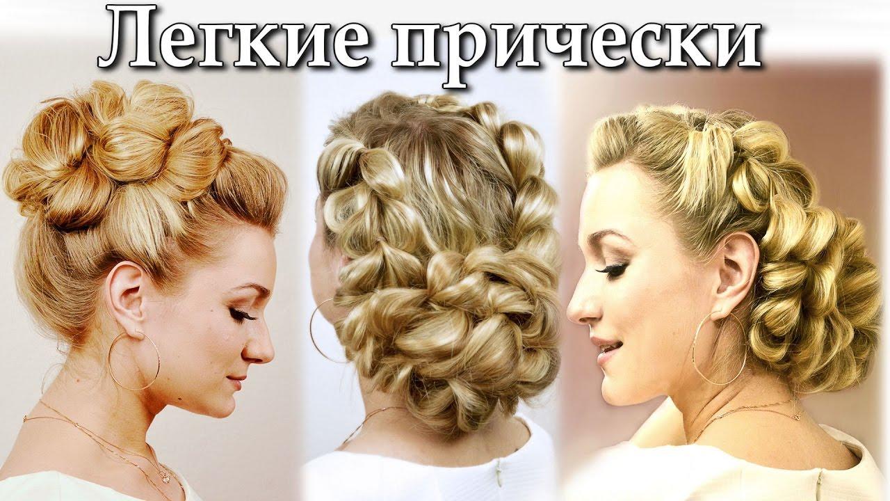 Прически на короткие кудрявые женские волосы