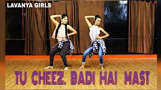 download lagu Cheez Badi I Tutorial I Team Naach Choreography gratis