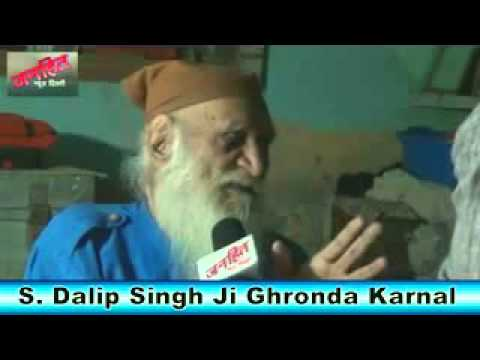 VERY SAD NEWS ਅਖੋਤੀ ਜਥੇਦਾਰਾਂ ਦਾ ਪਰ੍ਦਾਫਾਸ਼ਟ - Akhoti Jathedar Patna Sahib - Giani Iqbal Singh