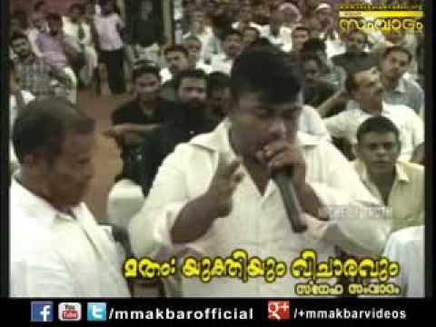 Enth Kond Muhammad Nabikku Mathram Allahu Sreshttatha Nalki? Hon: Mm Akbar niche Of Truth video