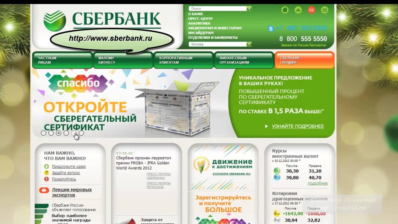 webmoney review 2012
