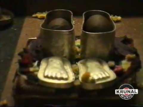Shri Pad Vallabh Digambara Song Download R. N. Paradkar