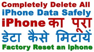 How to Delete All iPhone Data Completely Easily Before Selling (Factory Reset an iPhone)