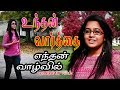 Reshma Abraham - Undhan Varthai (Official Video) - Tamil Devotional Song - NEW 2014 HD