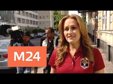 Почему ЧМ-2018 приводит в восторг иностранных журналистов - Москва 24