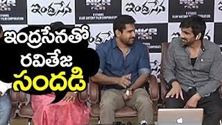 Indrasena Movie Song LAUNCH by raviteja | Vijay Antony | Radika | Filmylooks