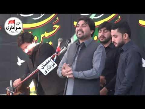 Zakir Azhar Abbas I 25 Safar 2018 | Markazi Imam Bargah Markazi Sadat Sarai Sidhu Khanewal