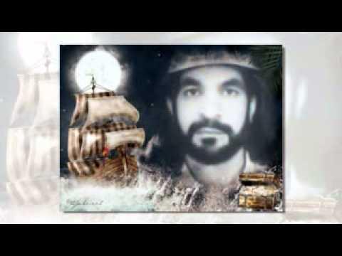Yeh Mulaqat Ek Bahana Hai 31 Shahid video