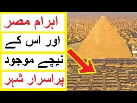 Pyramids of Egypt and Mysterious City Hidden under it