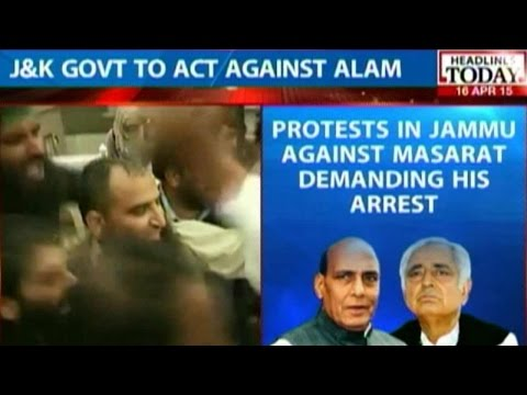 Mufti Mohammad Sayeed Promises Action Against Masarat Alam