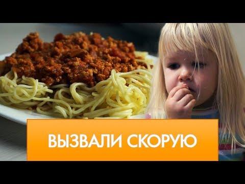 ПП Меню на неделю - FoodBook. Что с ребенком?!
