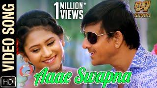 Aaae Swapna Gunda Official Video Song Odia Movie Siddhanta Mahapatra Himika Das