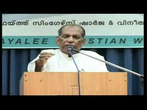 Malayalam Christian Sermon : Life With Jesus