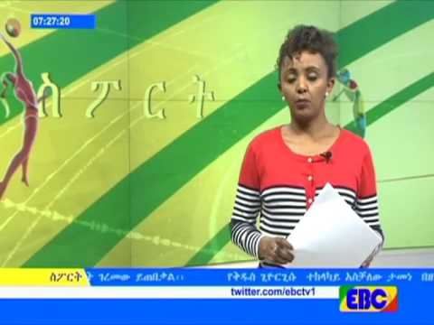 Sport Afternoon News From Ebc sat May 20 2017