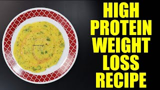 High Protein Breakfast For Weight Loss | Thyroid/PCOS Recipes To Lose Weight | Breakfast Recipes