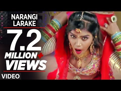 Narangi Larake [ Hot Bhojpuri Video ] Vijay Tilak - Hot Item Dance Video video