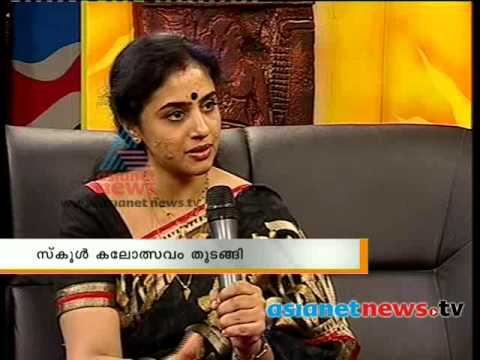 Methil Devika In Kerala School Kalolsavam 2014 : Kerala School Kalolsavam 2014 video