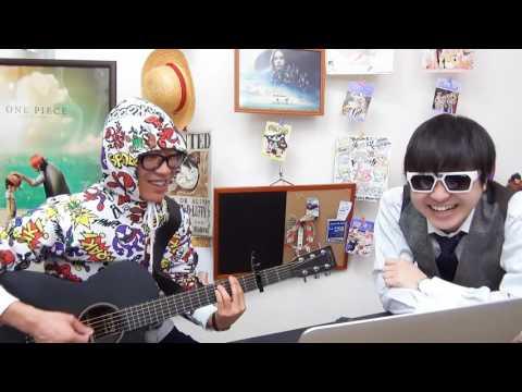 Kがギター弾いてみた!3月9日 / レミオロメン