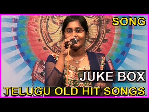 Telugu Old Hit Songs Jukebox   Hit Songs Telugu   Old Songs  superhit Songs video