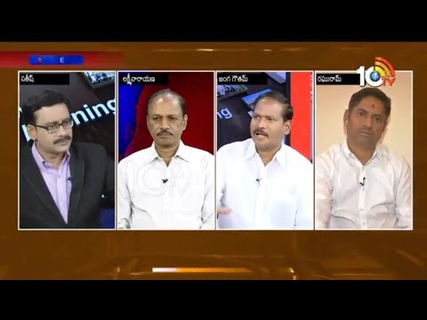 News Morning: Discussion on AP Politics And Cyclone Titli in Srikakulam | 10TV